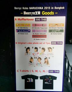 Berryz Kobo NARUCHIKA 2015 in Bangkok
