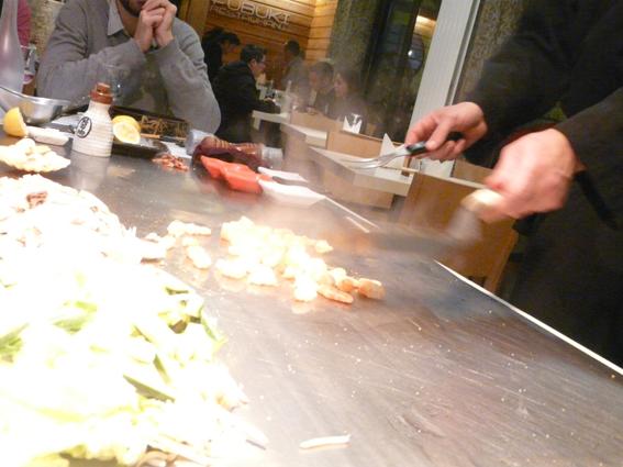 Fubuki [Restaurant]