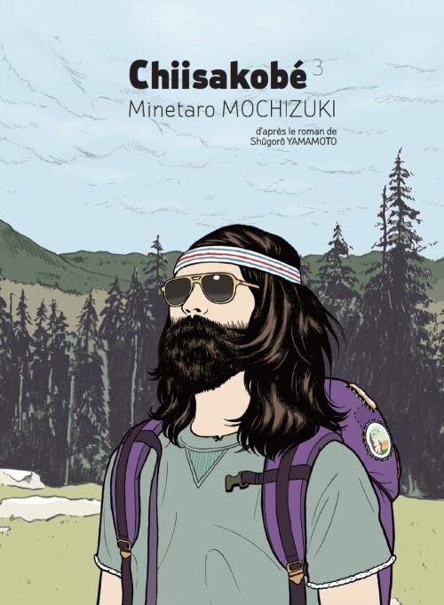 Chiisakobé - tome 3 (2016)