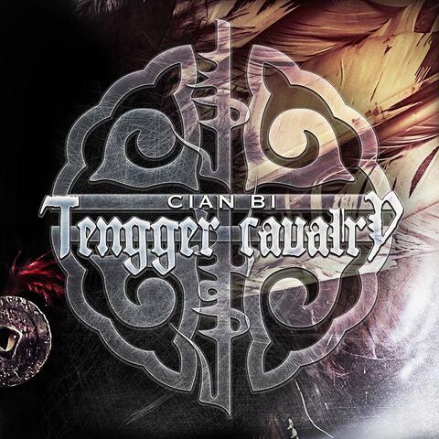 TENGGER CAVALRY - Les détails du nouvel album