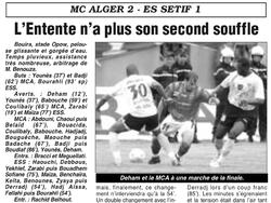 MCA éliminé ES Sétif 2005/2006