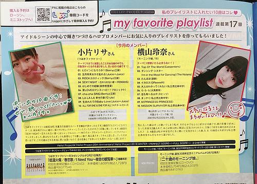 HMV Magazine