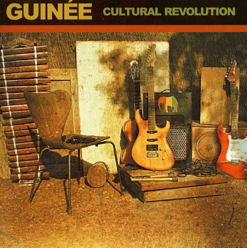 V.A - African Pearls Vol.2 - Guinee Cultural Revolution (2006) [World Music]