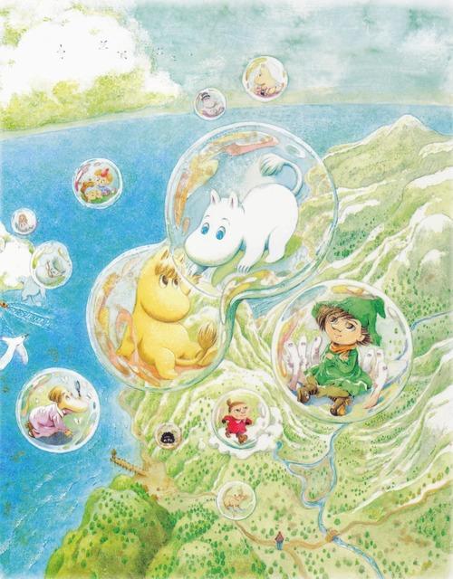 Collection d'images Moomin Yasuhiro Nakura