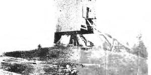 Moulin de la Porte d'Hérinnes