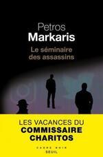 Le séminaire des assassins, Petros MARKARIS