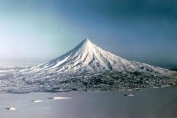 volcan kamtchatka
