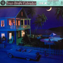 Kaoru Sudo - Tear Drops Calendar - Complete LP
