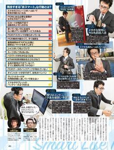 Magazine : ( [Weekly SPA!] - |30/01/2018| )