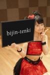 Riho Sayashi 鞘師里保 Bijin-Tenki 美人天気