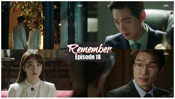 Remember - Episode 18 -