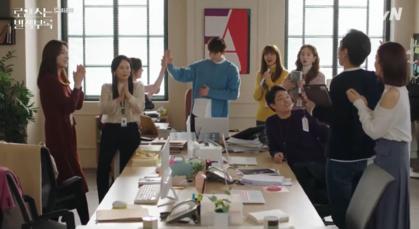 Drama coréen - Romance is a bonus book