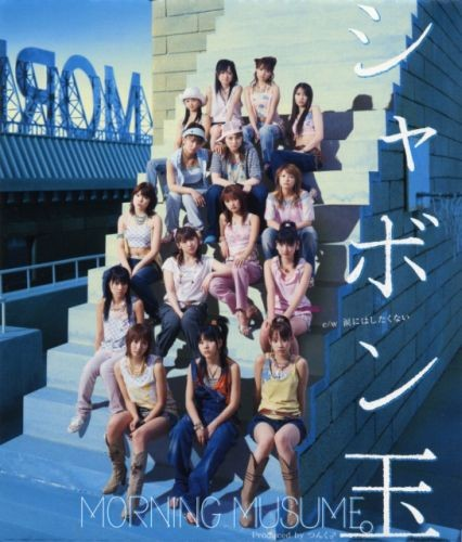 Shabondama Morning musume edition regular régulière