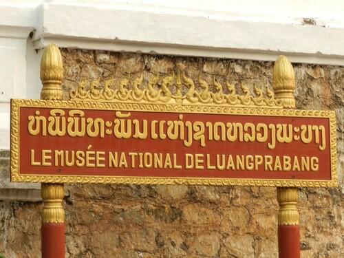 LAOS Luang Prabang magique