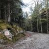 En longeant les limites du Parc National des Pyrénées