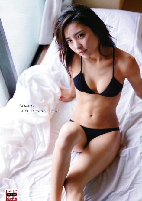 Magazine : ( [Young Champion Extra] - 2016 / N°6 - Ren Ishikawa & Shiori Kaneko Staring )