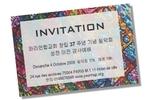 invitation messe coréenne