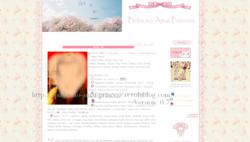 Annonce concernant le Blog