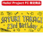 Goodies d'anniversaire Takagi Sayuki 2020