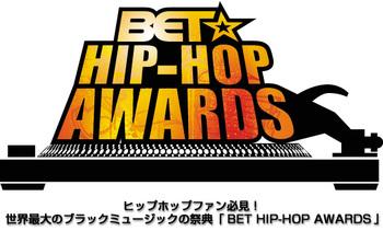 Jaden n'est pas nominé au Bet Awards Hip Hop