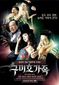 The Fox Family - K-Movie