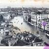 venezia années 1910 ou 20