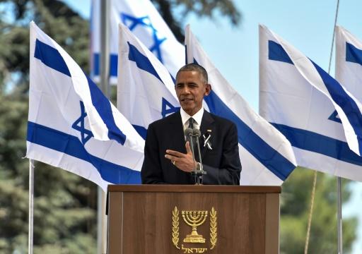 Le président américain Barack Obama prononce l'hommage funèbre de Shimon Peres le 30 septembre 2016 lors de ses obsèques au cimetière du Mont Eerzl à Jérusalem © NICHOLAS KAMM AFP