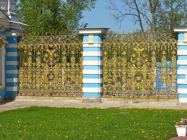 Russie: les parcs des palais de TSARKOE SELO