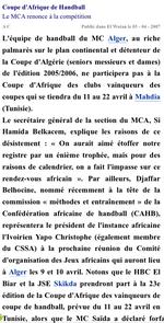 Le MCA fait l'impasse sur la coupe d'Afrique des vainqueurs de coupe