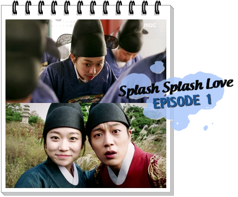 Splash Splash love - épisode 1 -
