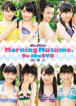 Covers Des DVD Alo Hello 2012 Des Morning Musume