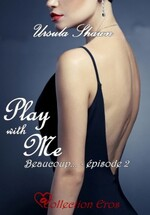 Play with me - Ursula Shawn