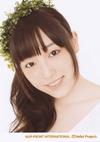 Mizuki Fukumura 譜久村聖 Mosuma FC Event ~Gachi☆Kira~ モースマ。FCイベント ~ガチ☆キラ~