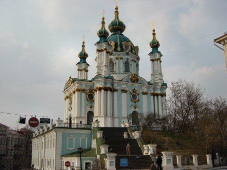 Blog de lisezmoi : Hello! Bienvenue sur mon blog!, L'Ukraine : Kiev