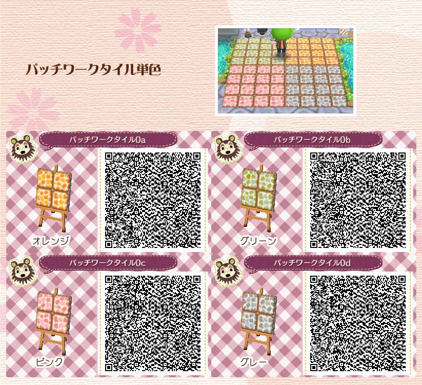 Préférence QR Codes chemins - Animal Crossing New Leaf : Welcome Amiibo MZ53