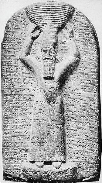 Assurbanipal