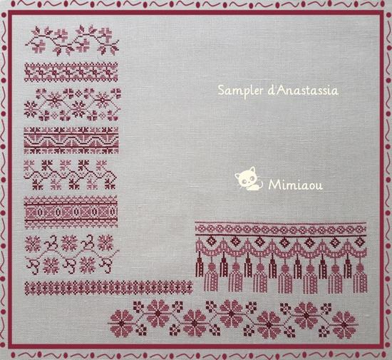 SAL sampler d'Anastassia : étapes 2 et 3