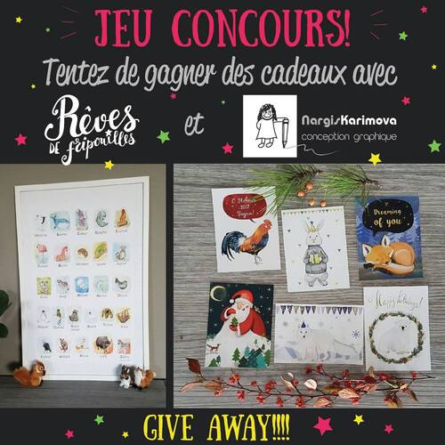 CONCOURS - GIVE AWAY