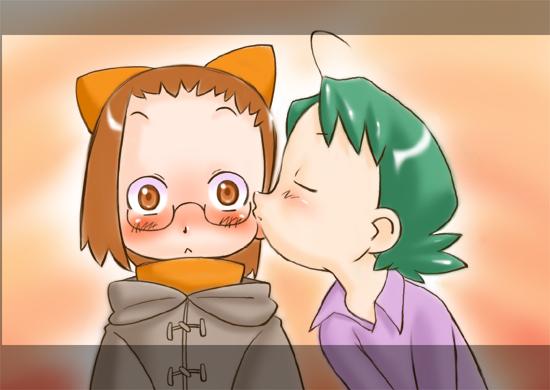 Frédérick embrasse Emilie !