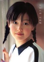 Kusumi Koharu (Photobook)