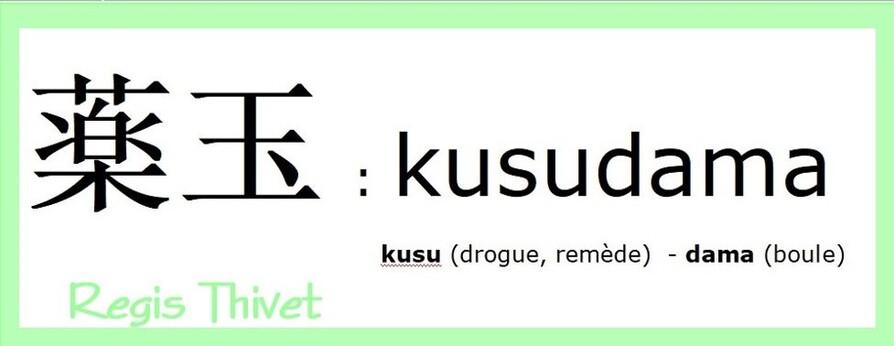 5 Mai : Kusudama