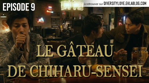 Sorties Finales des EP de High&Low The DTC