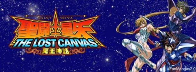 Saint Seiya : The Lost Canvas S2 VF