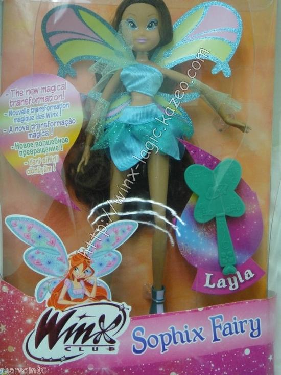 poupée layla sophix dans sa boîte