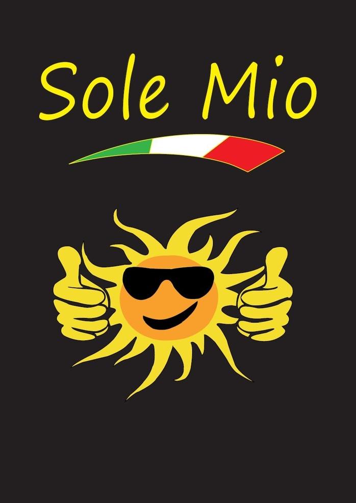 O SOLE  MIO ( BOLERO ) 5.30
