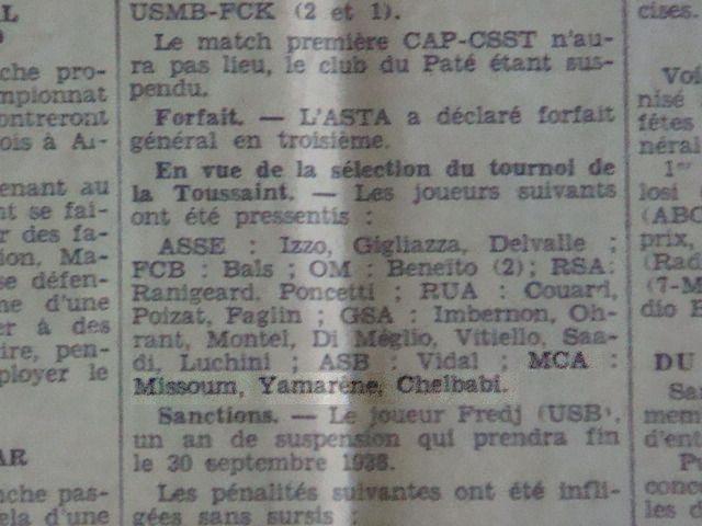 Sélection d'Alger avec Yamarène, Chelbabi et Missoum