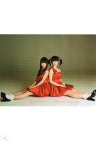 UTB+ Aika Mitsui Reina Tanaka Sayumi Michishige Mizuki Fukumura Eria Ikuta Kanon Suzuki Riho Sayashi Haruna Iikubo Ayumi Ishida Masaki Sato Haruka Kudo Hello!Project