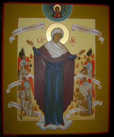 Notre Dame Joie des Affligés