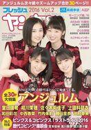 File:MurotaAikawaSasakiKamiko-FreshYanyan-May2016.jpg