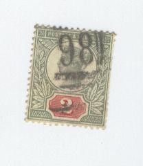 50aire-victoria-et-procl.empire-Indes-1887-1900-n--94-GB--.jpg